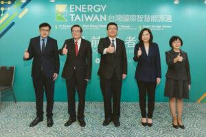 源轉型不回頭,國際智慧能源週即將開幕盼以溝通促產業發展