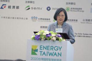 台灣已成國際綠能投資重點,2020 台灣國際智慧能源週開跑
